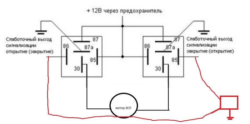 Схема центральный замок своими руками
