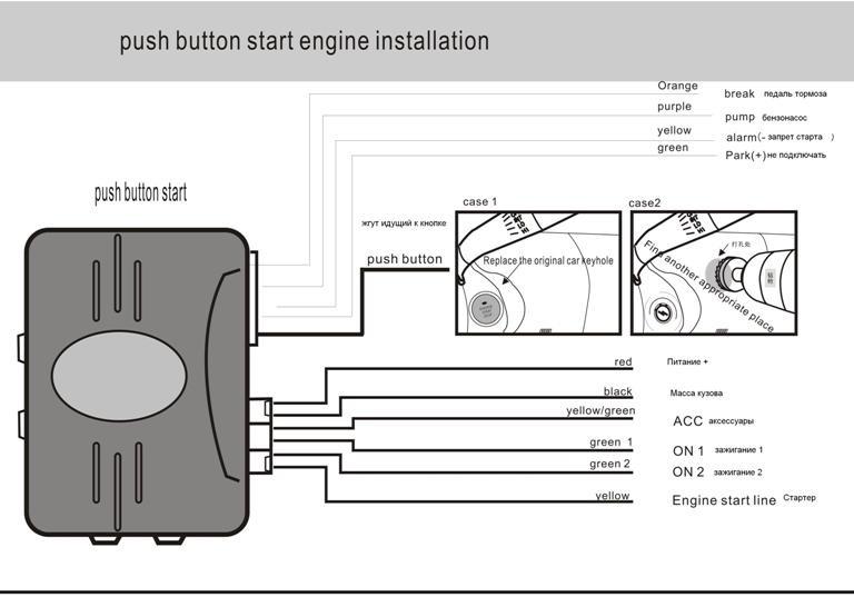 Схема кнопки старт стоп фото 804