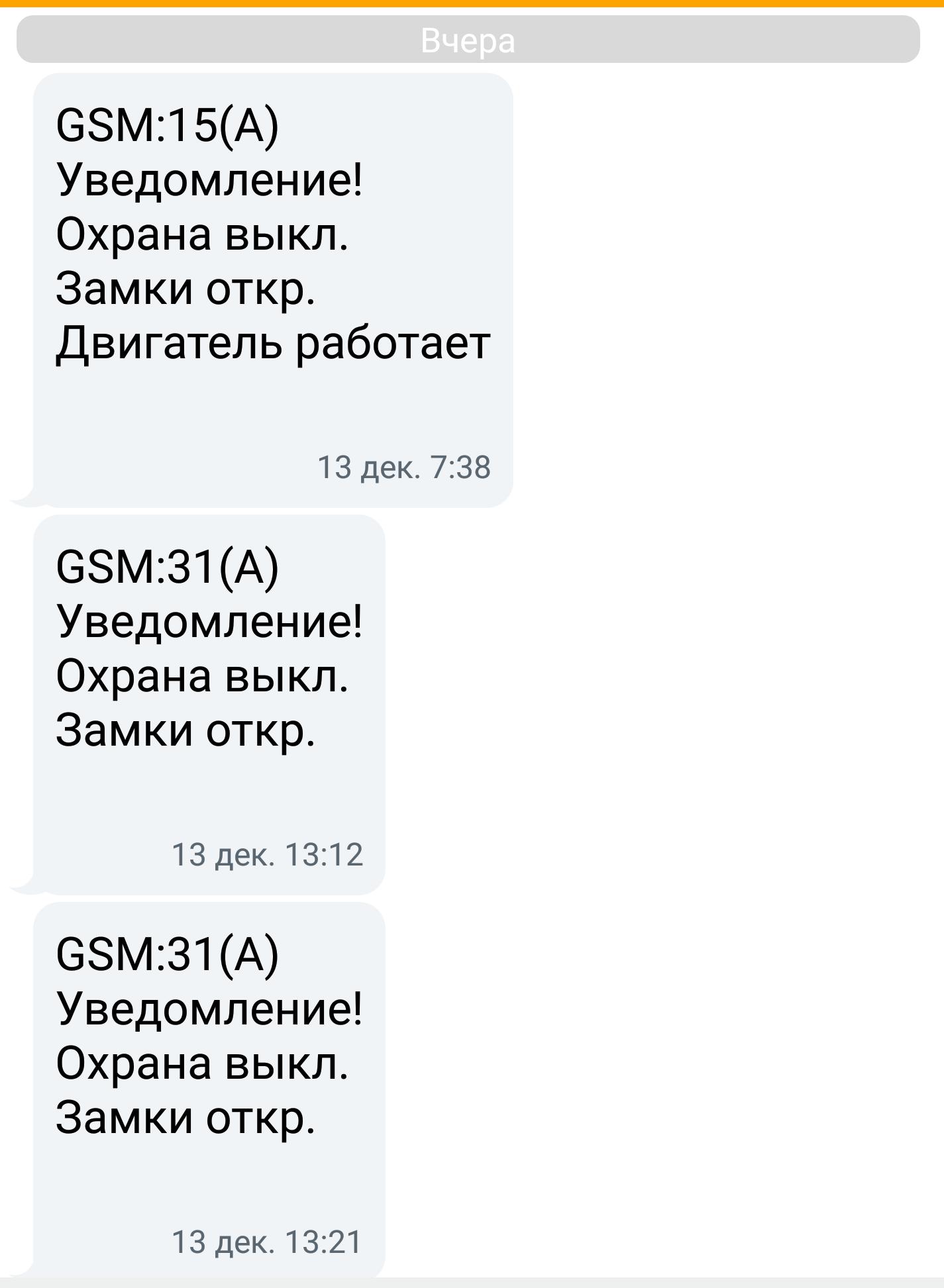 инструкция для фортин на русском