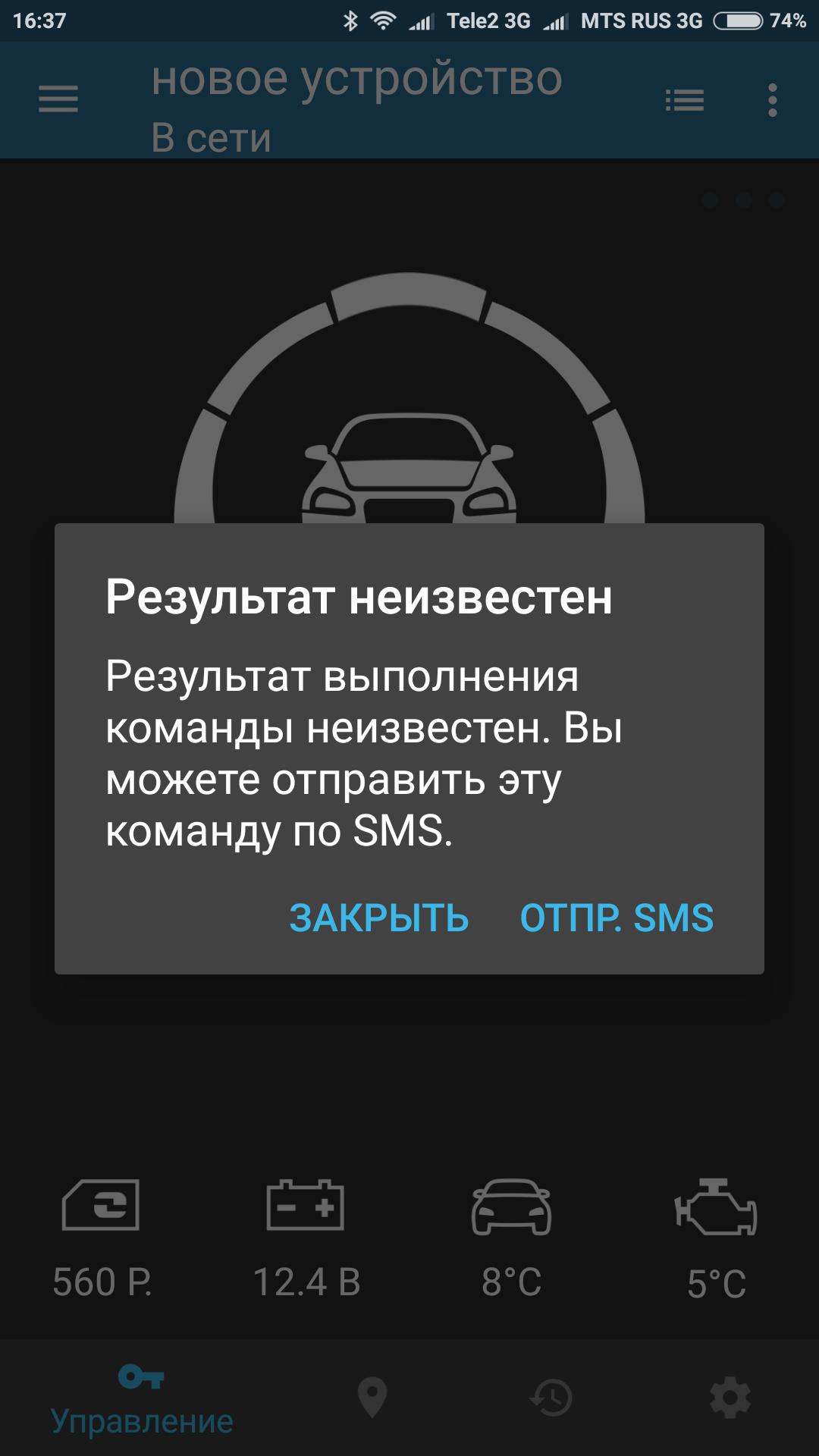 Какое приложение делает как 99